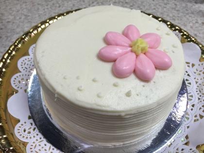 reesors-cake